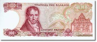 100 drachme-biljet