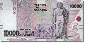10000 drachme-biljet