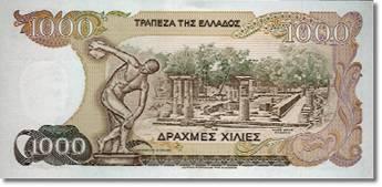 1000 drachme-biljet