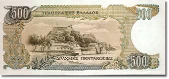 500 drachme-biljet