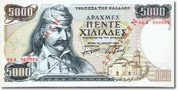 5000 drachme-biljet